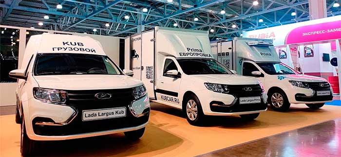 «АвтоВАЗ» представил новые спецверсии Лада Ларгус